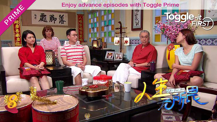 Toggle-It-First... new dramas go live on Toggle's paid tier ahead of the broadcast window